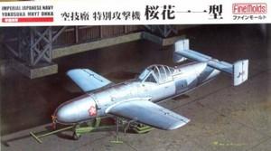 1/48 日本海軍 特別攻撃機 桜花一一型