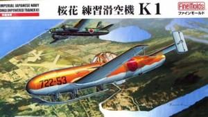 1/48 日本海軍 桜花練習滑空機 K1