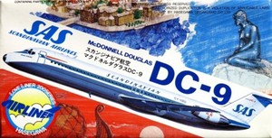 1/200 マクドネルダグラス DC-9