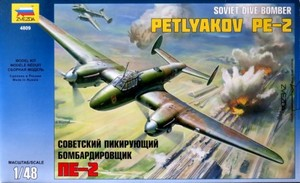 1/48 ペトリャコフ PE-2 ソビエト爆撃機