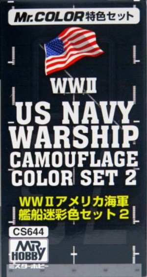 WWII アメリカ海軍艦船迷彩色セット2