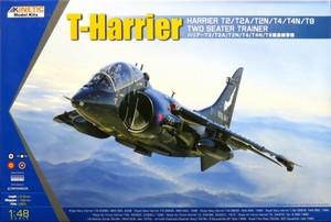 1/48 ハリアー T2/T2A/T2N/T4/T4N/T8 複座練習機