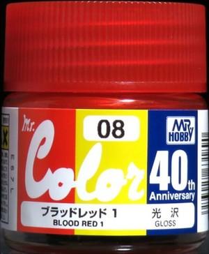 Mr.カラー 40th Anniversary ブラッドレッド1