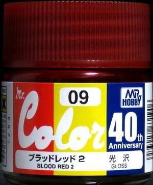 Mr.カラー 40th Anniversary ブラッドレッド2