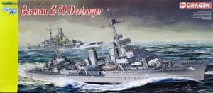 1/350 ドイツ駆逐艦 Z-39 スマートキット