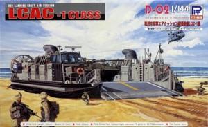 1/144 現用アメリカ海軍 エアクッション型揚陸艇 LCAC-1級