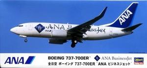 """1/200 全日空 ボーイング737-700ER """"ANAビジネスジェット"""""""