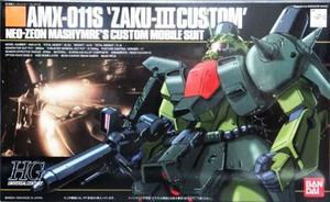 HGUC AMX-011S ザクIII改
