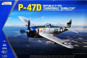 """1/24 P-47D サンダーボルト """"バブルトップ"""""""