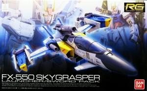 RG FX-550 スカイグラスパー [ランチャー/ソードパック]