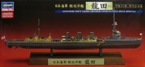 1/700 日本海軍 軽巡洋艦 龍田 フルハルスペシャル