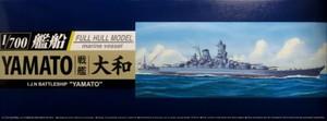 1/700 戦艦 大和