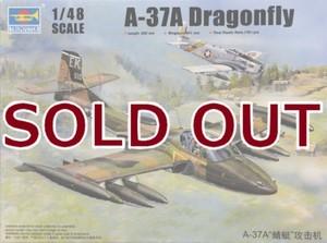 1/48 A-37A ドラゴンフライ