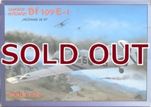 1/72 メッサーシュミット Bf109 E-1