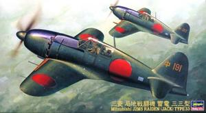 1/48 三菱 J2M5 局地戦闘機 雷電 33型