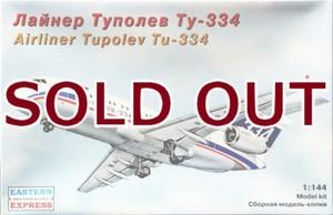 1/144 エアライナー Tu-334