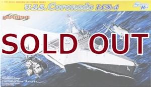 1/700 現用アメリカ海軍 沿海域戦闘艦 コロナド LCS-4