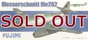 1/144 メッサーシュミット Me-262A