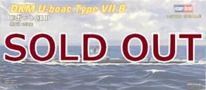 1/700 Uボート VIIB