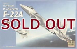 1/144 アメリカ空軍 F-22A ラプター 2機セット