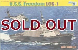 1/700 現用アメリカ海軍 沿海域戦闘艦 U.S.S フリーダム LCS-1
