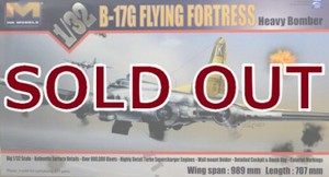 1/32 B-17G フライングフォートレス