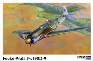 1/32 フォッケウルフ Fw 190D-9