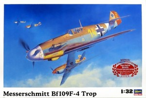 1/32 メッサーシュミット Bf 109F-4 Trop