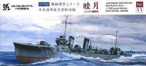 1/700 駆逐艦 睦月 開戦時