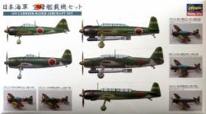 1/450 日本海軍 空母艦載機セット