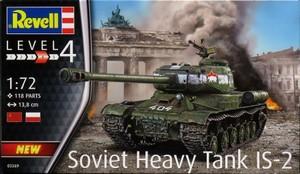 1/72 ソビエト IS-2 重戦車