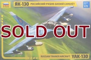 1/72 Yak-130 ロシア高等練習機