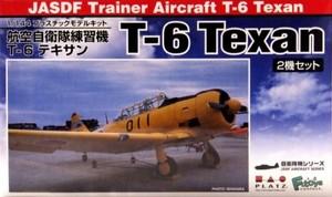 1/144 航空自衛隊 T-6テキサン(2機セット)