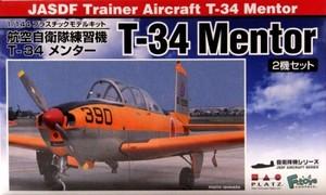 1/144 航空自衛隊 T-34 メンター(2機セット)