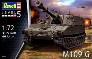 1/72 M109G 自走榴弾砲