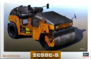 1/35 日立建機 コンバインド振動ローラ ZC50C-5
